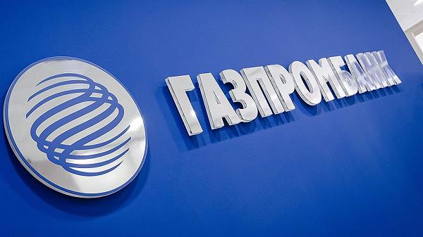 Газпромбанк обставит «Аквамарин»