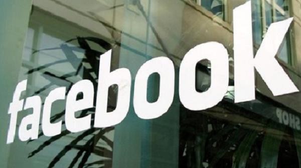 Facebook ввел новую функцию, чтобы пересчитать ботов