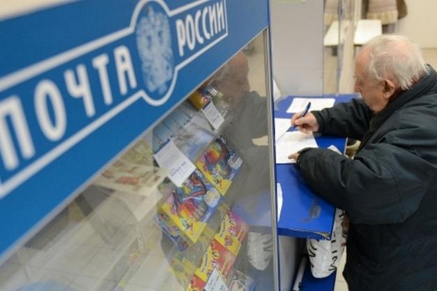 Начальник отделения «Почты России» оформила сотни кредитов на пенсионеров в банке «Открытие»