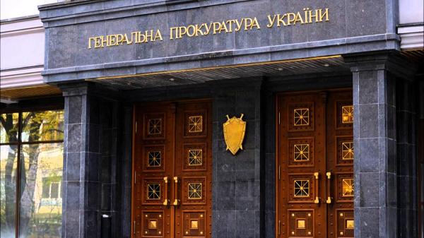 ГПУ обнародовала видео операции агентов НАБУ против замглавы ГМС Пимаховой