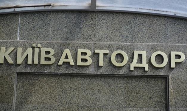 «Киевавтодор» заказал машин на 137 млн у фирмы, которая «засветилась» в уголовном деле