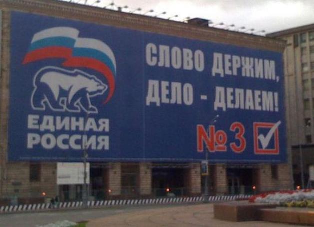 Депутат-«единоросс» обокрал в аэропорту зазевавшегося пассажира