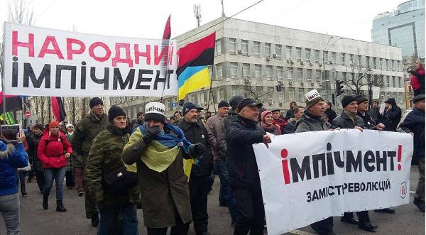 Митинг Саакашвили марширует по Крещатику