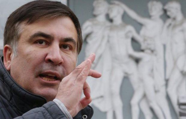 Саакашвили арестуют в ближайшие дни? Появилось несколько версий