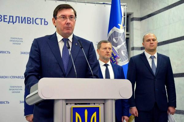 Луценко о работе НАБУ с ФБР: А кто разрешил операцию иностранной спецслужбы в Украине?