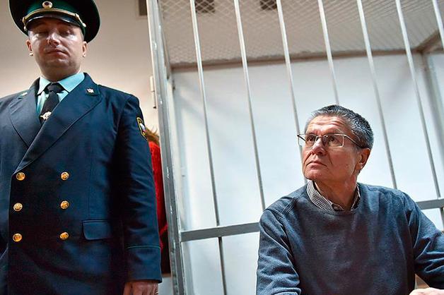 Прокуратура запросила для Улюкаева 10 лет строгого режима