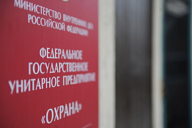Представители ФГУП «Охрана» опровергли связь массовых увольнений сотрудников с перестрелкой «Москва-Сити»