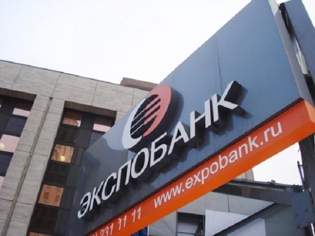 Экспобанк может закрыться и обанкротиться?