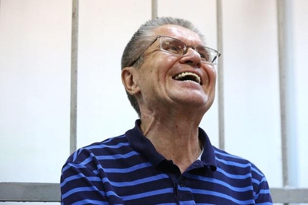 Улюкаев считает, что Сечин испугался наказания за дачу ложных показаний и поэтому не явился в суд