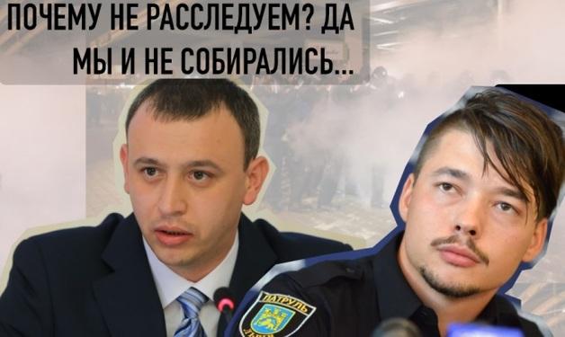 Столичная прокуратура продолжает саботировать расследование побоища на Ревуцкого