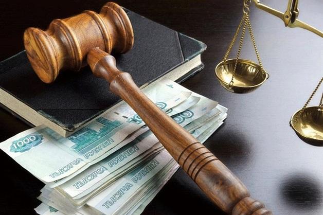 У сотрудницы полиции конфискуют имущество на 14 млн рублей