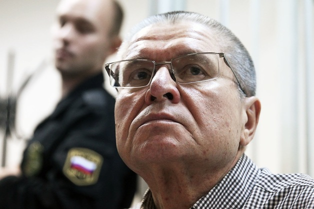 Улюкаев перешел из защиты в нападение
