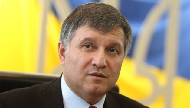 Аваков назвал Саакашвили мразью