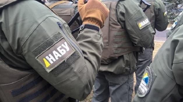 Еще двоим из НАБУ сообщено о подозрении