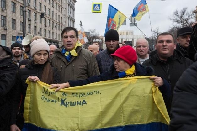 Саакашвили объявили в розыск по трем статьям