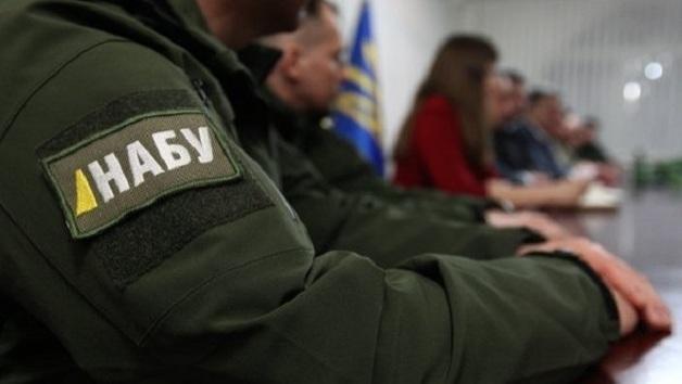 Пост директора НАБУ в Одессе дали экс-милиционеру, искавшему любовь в «Жди меня»
