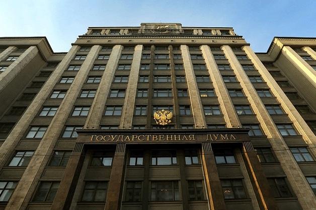 Депутаты запретили пускать в здание Госдумы журналистов СМИ, попавших в реестр «иностранных агентов»