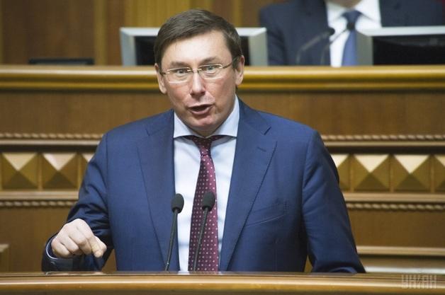 Генпрокурор пугает нардепа Бойко снятием неприкосновенности
