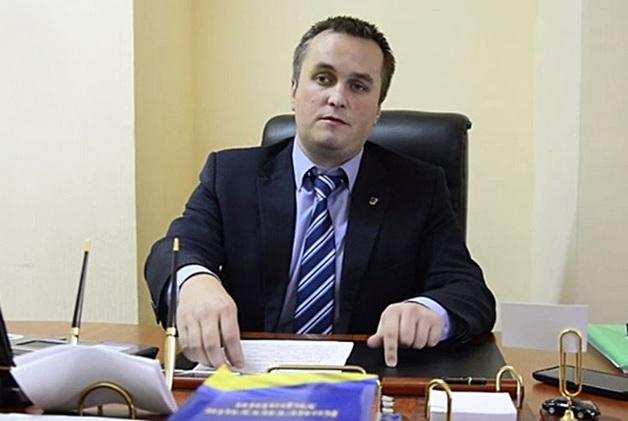Комиссия ГПУ не нашла нарушений в действиях Холодницкого