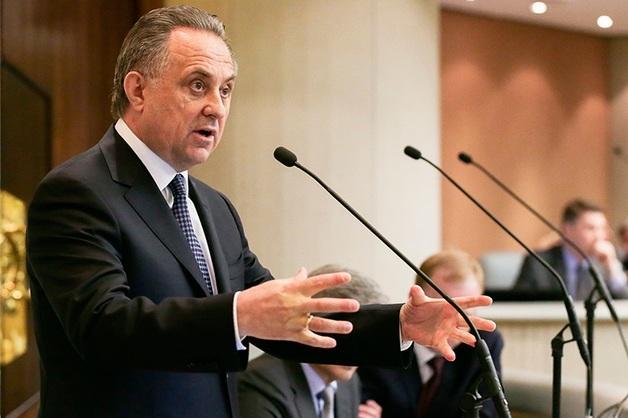 Депутат Рашкин подал в суд на Виталия Мутко с требованием уйти в отставку после решения МОК об отстранении России от Олимпиады