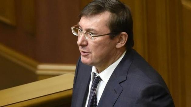 Луценко обвинил НАБУ в незаконной прослушке около сотни чиновников