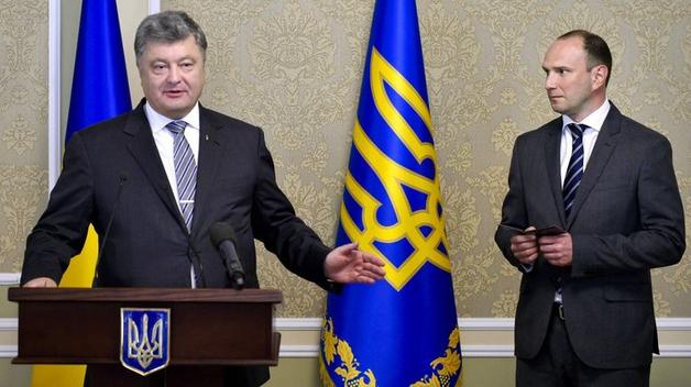 За что Порошенко уволил руководство внешней разведки