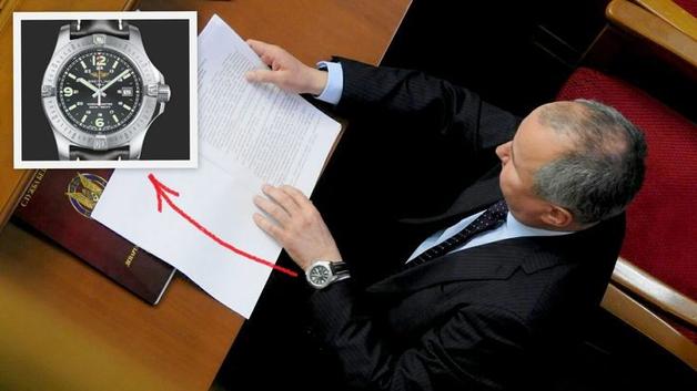 Василий Грицак засветил в парламенте часы стоимостью 54 тысячи