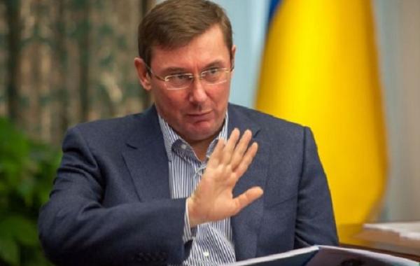 Финансовая эффективность ГПУ Луценко