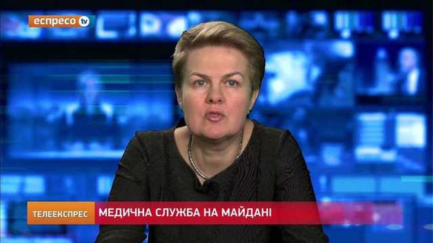"""""""Аптекарь"""" Майдана Шолойко возглавила новую коррупционную схему в ГЭЦ"""