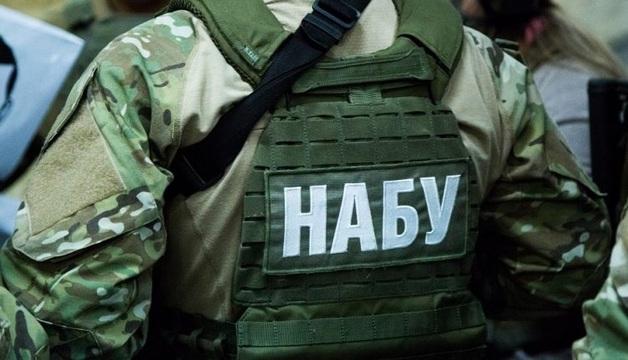 НАБУ подозревает чиновников Минюста в растрате 54 млн