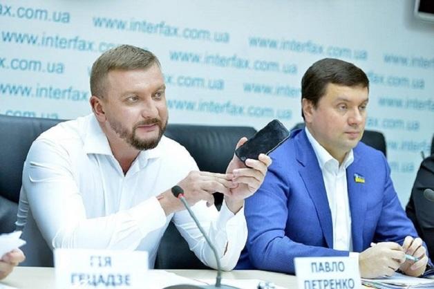 Министерство Юстиции Украины превратили в коррупционную империю