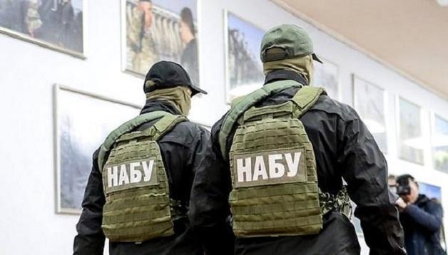 НАБУ вышло на Кремль?