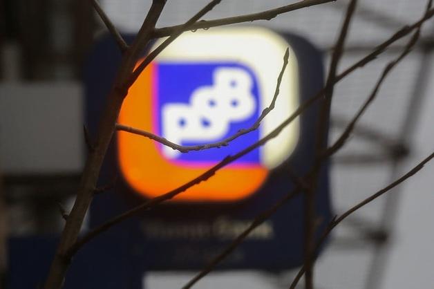 Инвесторы Промсвязьбанка потеряли 87%