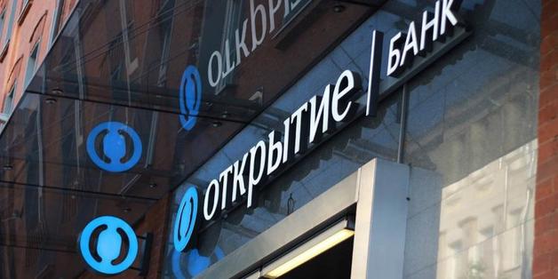 """Беляев и Ко должны банкам """"ФК открытие"""" и """"Траст"""" примерно 3 млрд долларов. ЦБ должен постараться вернуть эти деньги в полном объёме. И желательно досрочно"""