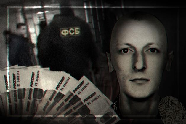 Коррупционное болото. В Алтайском крае задержан очередной «топовый» взяточник