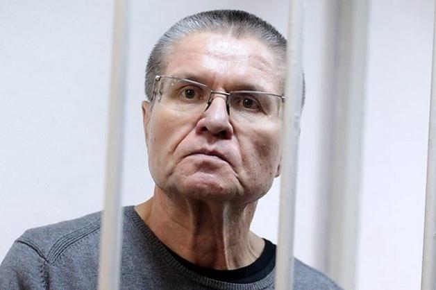 Улюкаев после первой ночи в СИЗО заявил, что «сыт по горло»