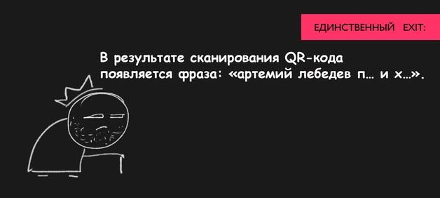 Заговор дизайнеров: в корпоративном календаре «Газпромнефти» на 2018 год обматерили Артемия Лебедева