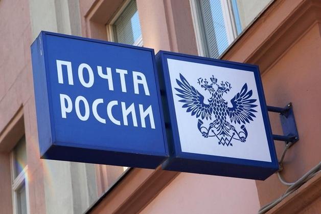 Россияне считают курьерские службы скверными