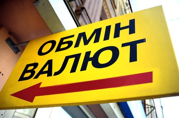 В Киеве подросток придумал оригинальный способ, как украсть 4 миллиона