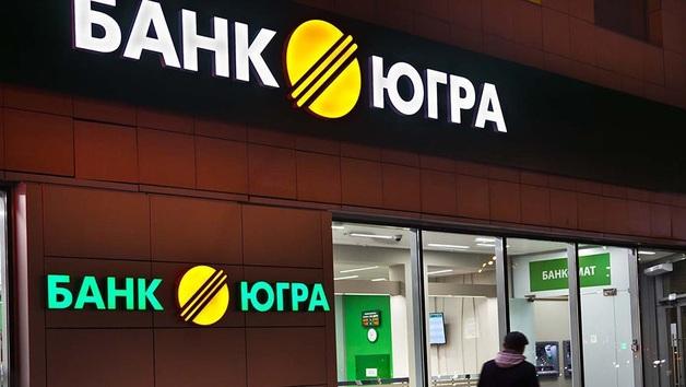 Эльвира Набиуллина ищет деньги Алексея Хотина в ХМАО и в кипрских офшорах