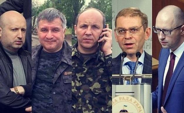 ИноСМИ: Украина на грани клептократии