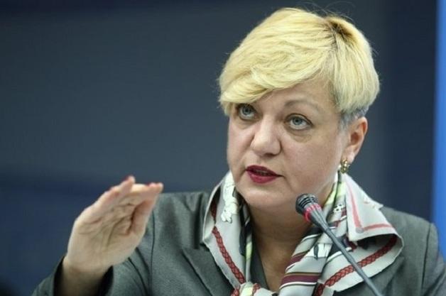 Глава НБУ Гонтарева в окружении уголовных дел