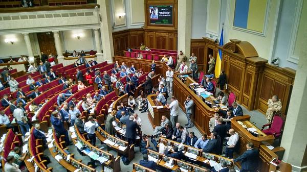 Нардепы получили 8 млн грн компенсации за командировки