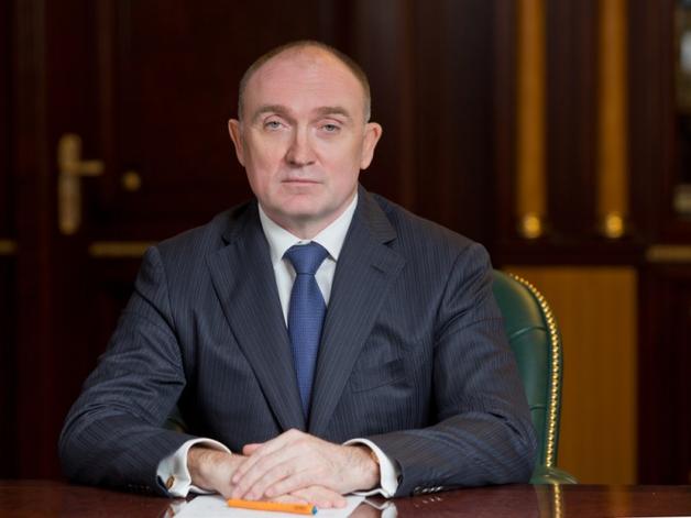 Губернатор Борис Дубровский увеличил минимальный размер взноса за капитальный ремонт: а то у жителей Челябинской области глаза слишком наглые