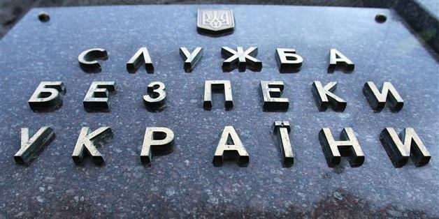 СБУ завела дело о разглашении имен сотрудников НАБУ