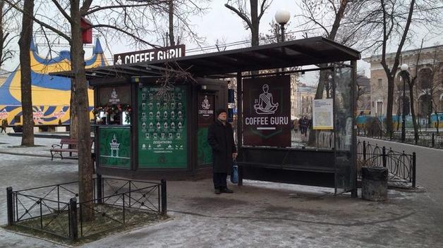 Остановки Киева продадут табачным королям