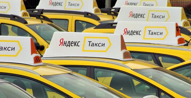 Такси за четыреста пятьдесят тысяч