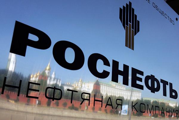 «Дочка» «Роснефти» попросила суд Делавэра отклонить два иска против нее