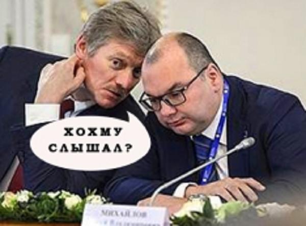 Куда ни ткни, везде Ковальчуки. Их следующая мишень – первый замглавы АП Алексей Громов?