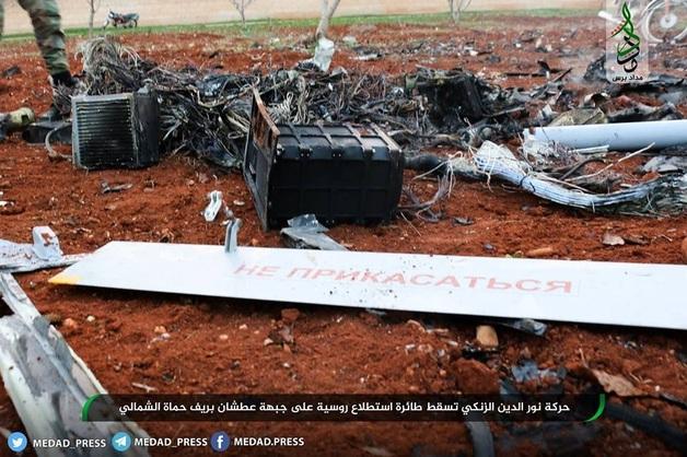 В Сирии исламисты сбили российский беспилотник стоимостью 900 миллионов рублей